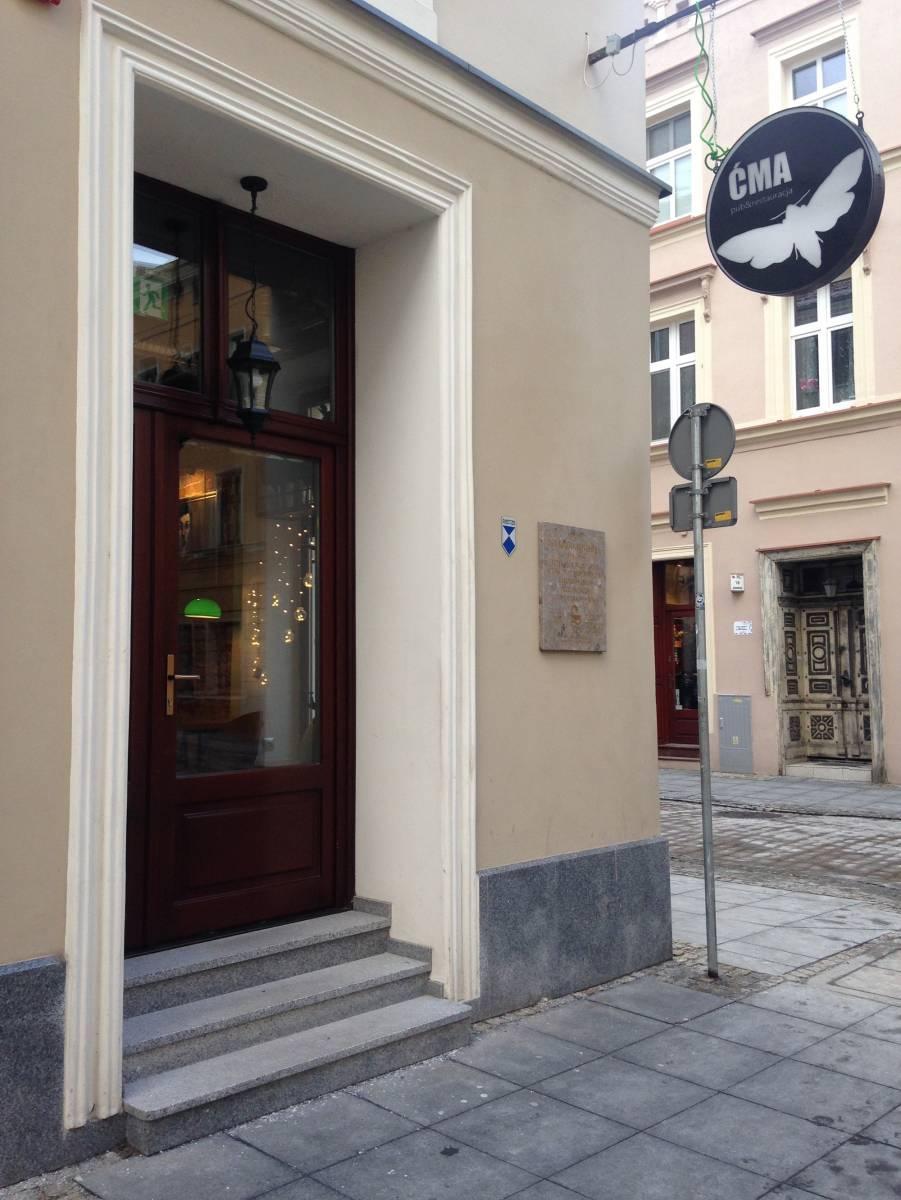 ĆMA Pub & Restauracja