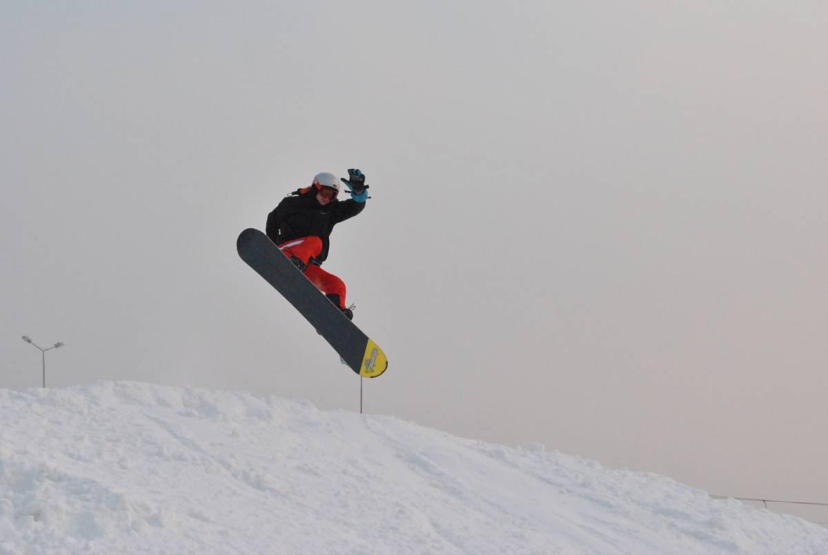 Wypożyczalnia sprzętu narciarskiego REMAR-SPORT
