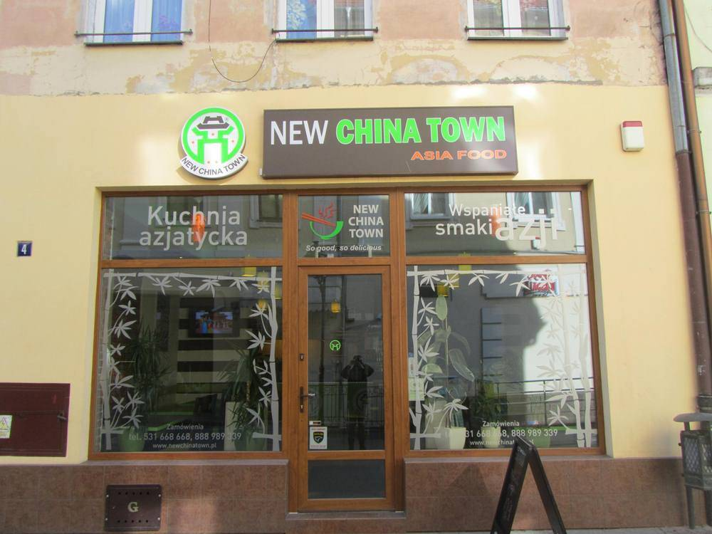 New China Town