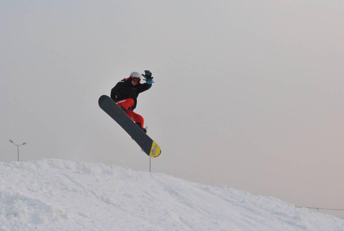 Ski rental company TARTAN