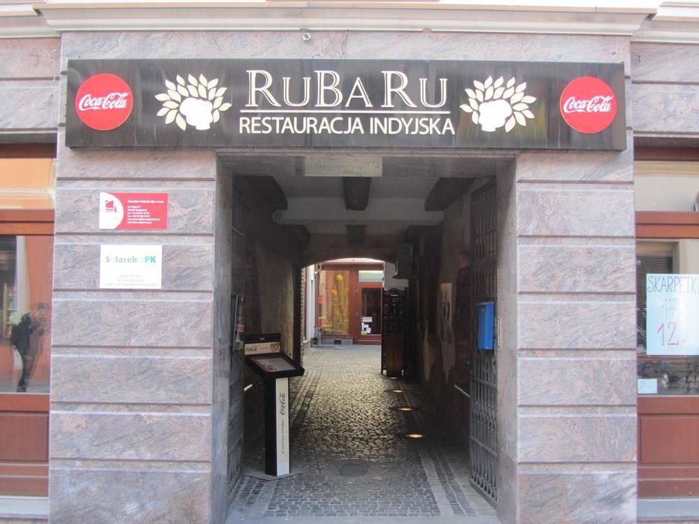 RuBaRu