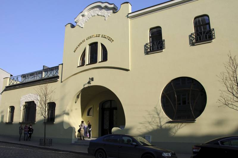 Municipal Centre of Culture